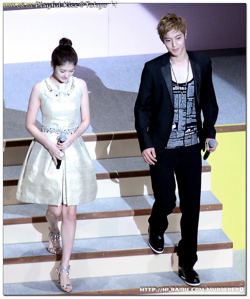 Jung så min og Hyun Joong dating Hvordan dating skanner arbeid
